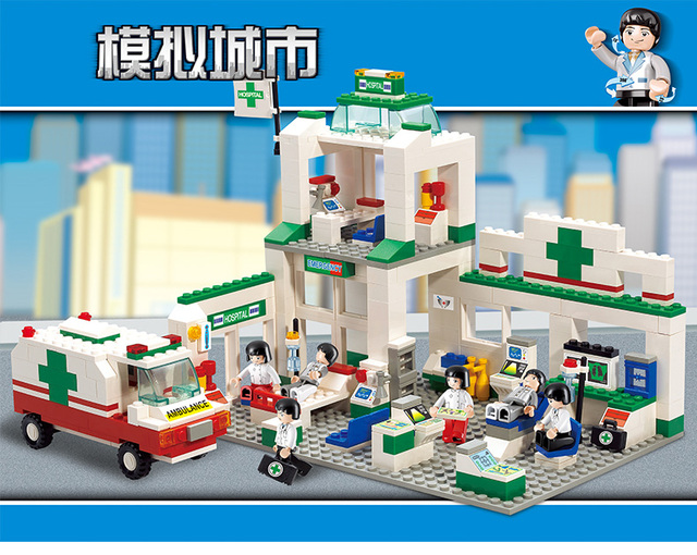 376 unids sluban 5600 serie de la ciudad centro de simulación ciudad cahs hospital bloque de construcción de plástico modelo compatible con marca kid regalo
