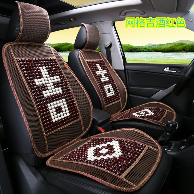kkysyelva 1pcs hand made car seat cover summer lumbar support for office home chair seat cushion. Black Bedroom Furniture Sets. Home Design Ideas