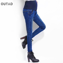 OCTAD Fashion Maternity Pencil Pants Pregnant Women Elastic Stretchy Cotton Denim Jeans Maternity Trousers Plus Size M to XXL(China)