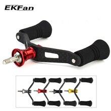 EKfan ручка из углеродного волокна и высокое качество EVA ручки Рыболовная катушка ручка подходит 2000-5000 спиннинг рыболовные снасти аксессуар
