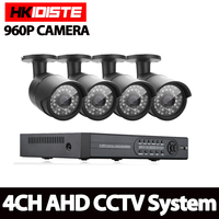 HKISDISTE 4CH CCTV System Kit 960P Outdoor Waterproof 1 3mp Hd Cameras With IR CUT Home
