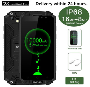 OUKETEL K10000 Max MTK6753 Octa Core 10000mAh Mobile Phone 5.5 FHD 3GB+32GB Android 7.0 IP68 Waterproof Shockproof SmartPhone smartphone