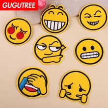 GUGUTREE embroidery smile face patches lovely expression badges applique for clothing YX-292