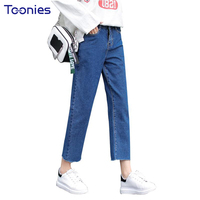 Summer New Arrival Korean Style High Waist Straight Jeans Woman All Matched Denim Pants Women Casual