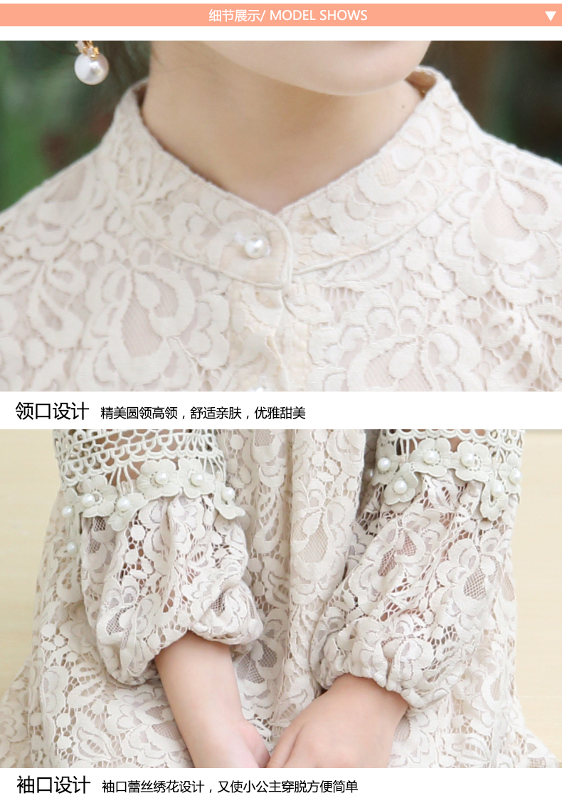 2018 Fall Teenage Girls Lace Dress Princess Tulle Dresses Kids Putih Renda A30554 Product Photos