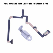 Ribbon Flat Cable Flex Flexible Wire Yaw Arm Bracket for DJI Phantom 4 Pro P4P  Drone Gimbal Camera Repairing Parts Accessories
