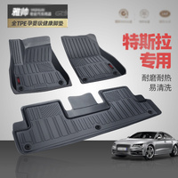 for Tesla Model3/MODEL X foot mat Waterproof Anti slip large surrounded waterproof car accessories TEP Mater without logo