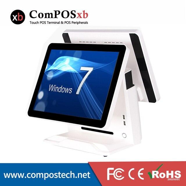 ComPOSxb – logiciel de systèmes de Point de vente à écran tactile capacitif, Terminal de Point de vente à double écran de 15 pouces pour Restaurant de restauration rapide 1