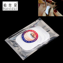 50 Pairs Silk Under Eye Patch Pad Stickers Lint Free Eyelash Extension Tool
