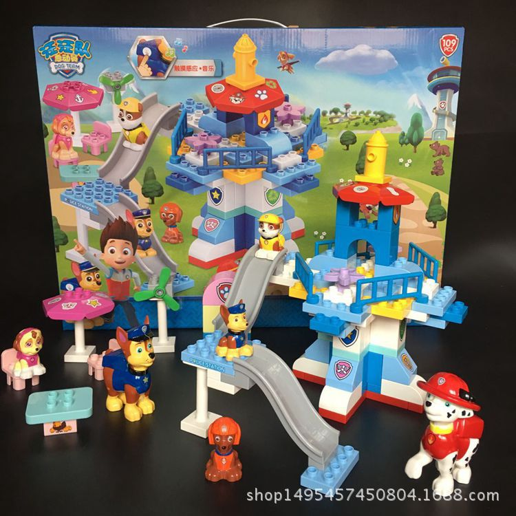 Paw Patrol dog Puppy Patrol toy dog patrol team large particles assembled building blocks childrens play house toyPaw Patrol dog Puppy Patrol toy dog patrol team large particles assembled building blocks childrens play house toy