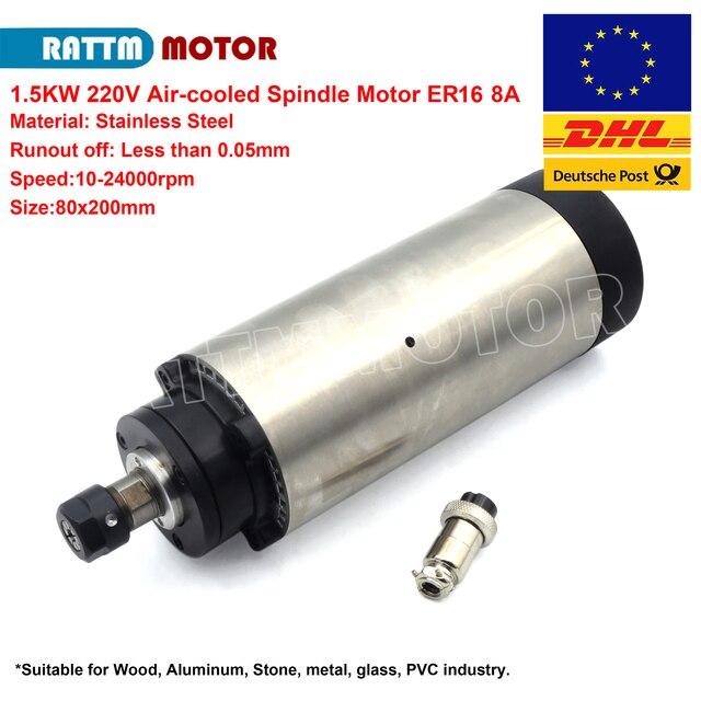 الاتحاد الأوروبي الحرة 1.5KW 220 فولت ER16 ضريبة القيمة المضافة تبريد الهواء آلة خرط تعمل بالتحكم الرقمي بواسطة الحاسوب المغزل موتور 24000rpm 4 محامل 8A 80x200mm