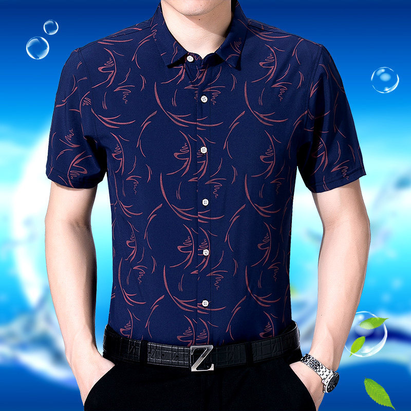 Fashion Men Formal Shirt Short Sleeve Business Casual Regular Slim Fit Cotton Shirts H9 ...