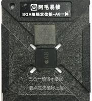 Amaoe magnetyczna platforma do sadzenia BGA A8 A9 A10 A11 CPU cyna do sadzenia płytka pozycjonująca sadzenie cyny stalowa siatka w Zestawy narzędzi ręcznych od Narzędzia na