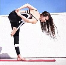 Womens Elastic Sports Trousers Yoga Pants