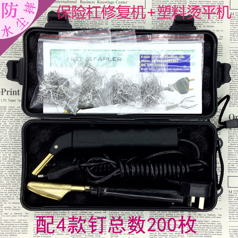 Plastic Repair Kit/Plastic welding machine/Plastic Welder Bumper/Hot Stapler for plastic bumper repair & Smoothing Iron & 200pcs plastic welding machine plastic welder bumper plastic repair kit hot stapler for plastic bumper repair & smoothing iron & 200pc