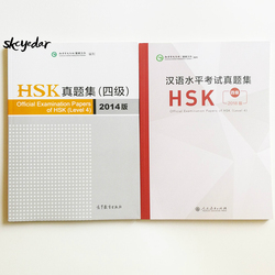2 pièces/ensemble 2014/2018 documents d'examen officiels de HSK niveau 4 livres éducatifs chinois HSK niveau 4 pour les apprenants chinois