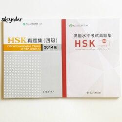 2 teile/satz 2014/2018 Offizielle Prüfung Papiere von HSK Level 4 Chinesische Bildung Bücher HSK Level 4 für Chinesische lernende