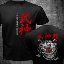 Japonya Shinobi Ninja Bujinkan Ninjutsu Budo Taijutsu ejderha sembolü marka 2019 yeni pamuk erkekler giyim karikatür T shirt