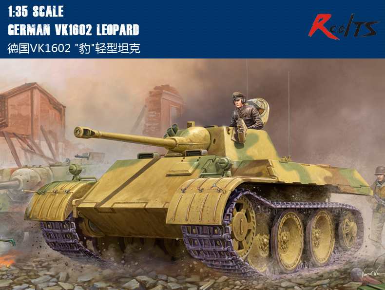 RealTS HobbyBoss model 82460 1/35 German VK1602 LEOPARD plastic model kit realts tamiya 1 350 78015 tirpitz german battleship model kit
