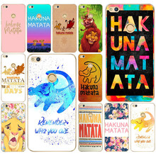 131AD hakuna matata The Lion King Hard Transparent Cover Case for Huawei p8 P20 honor 9 Lite mate 10 pro y6 y5 2017(China)