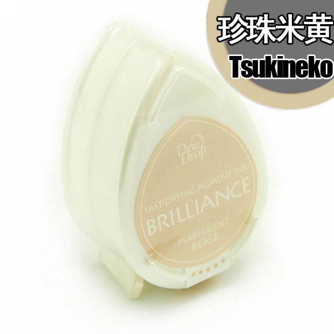 Nacré beige BD 55 artisanat Tsukineko brillance tampon encreur goutte d'eau forme perle tampon encreur caoutchouc bande dessinée en bois timbre personnalisé dans Timbres de Bureau et des Fournitures Scolaires