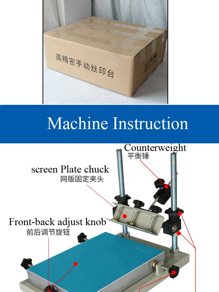 manual screen printer 5