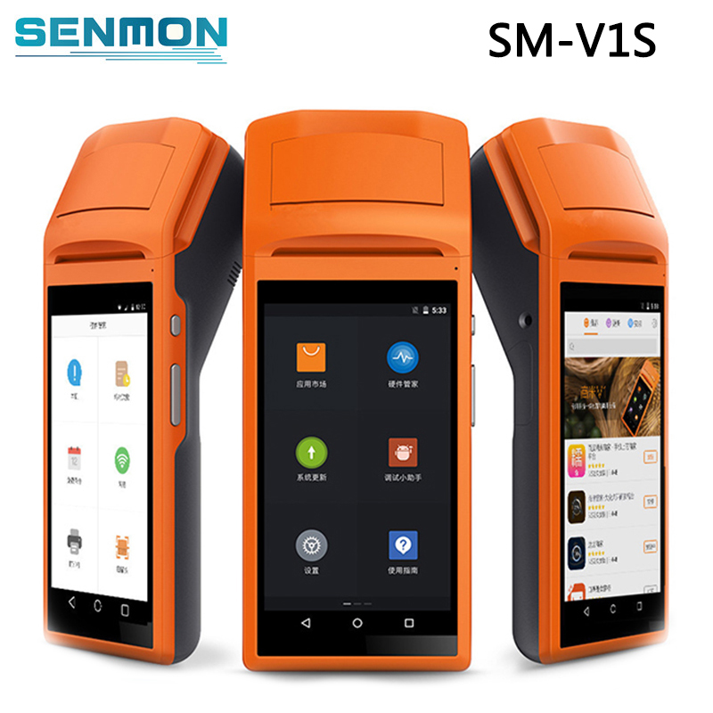 Sunmi V1 touch screen da 5.5 pollici tablet Wirelss portable android bluetooth 58 millimetri stampante termica