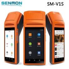 Sunmi V1s 5.5 インチのタッチスクリーンタブレット Wirelss ポータブル android の bluetooth 58 ミリメートルサーマルプリンタ