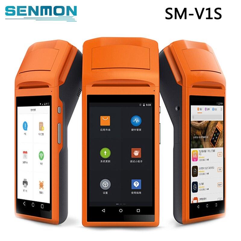 Sunmi V1s 5.5 pouces tablette tactile sans fil portable android bluetooth 58mm imprimante thermique