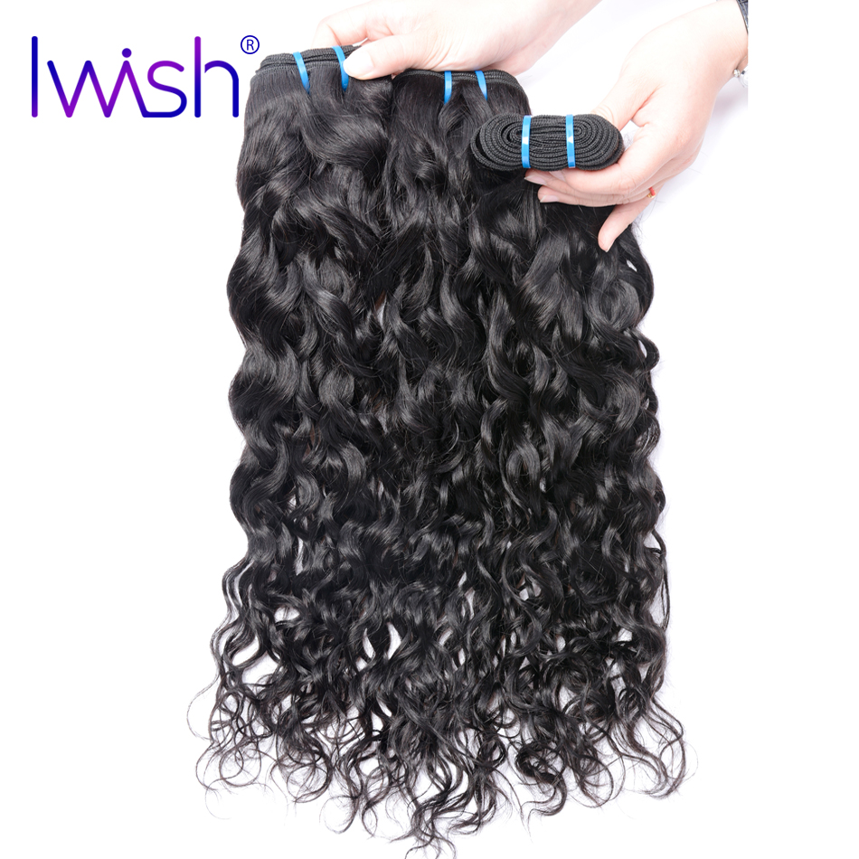 Iwish Indian Water Wave Hair Bundles 100% Human Hair Weave Bundles 1pc/lot Natural Color Non Remy Hair Extension Can Buy 3 or 4