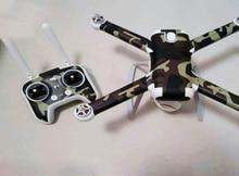 Xiaomi mi drone accesorios pegatinas 4 k 1080 p pegatinas de camuflaje anti-scratch protección pegatinas de papel de aluminio(China)