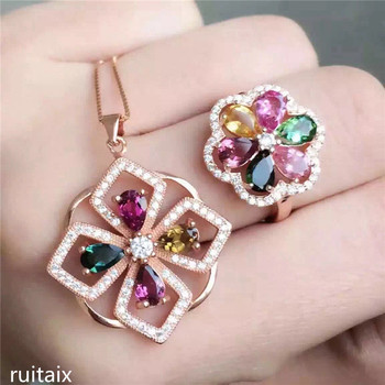 KJJEAXCMY boutique jewels S925 sterling silver inlaid with natural tourmaline lady suit jewelry hot style gemstone.