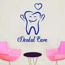 dental care Wall decal Decorative decals for reception desk of clinic removeable vinyl sign wall sticker G586