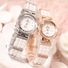 Three-color Hot Sale Ladies Pearl Bracelet Watch High-end Chain Watch Full Crystal Mother-of-pearl Pearl Female Watch bs brand pearl watch lady mother of peal watch dial diomand luxury bracelet women pearl rhinestone crystal watch dress bracelet