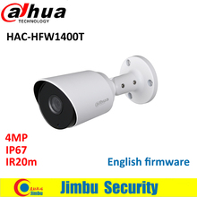 Dahua 4MP HDCVI IR Bullet Camera HAC-HFW1400T IR20m Smart IR IP67 CCTV mini camera Max 30fps@4MP HD and SD output switchable