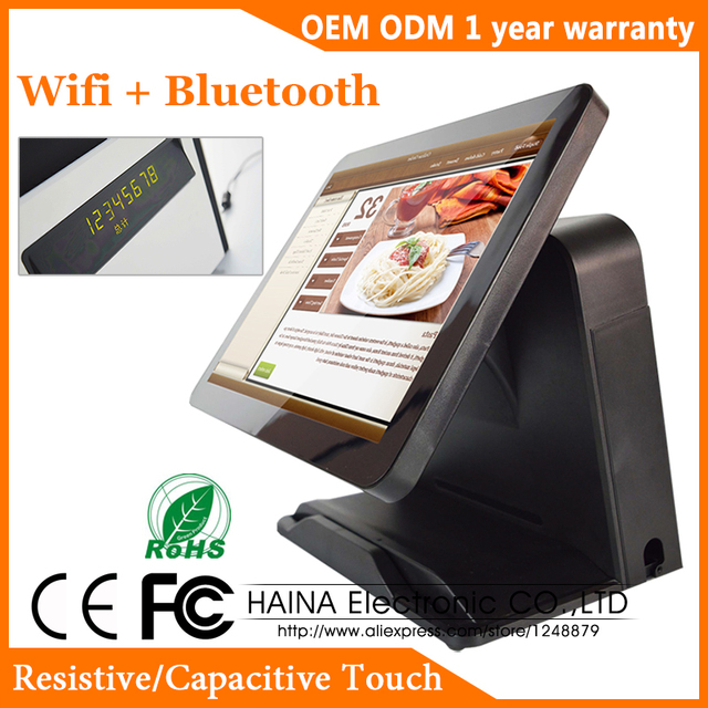 15 אינץ רב מגע מסך LCD צג קופה מערכת קופה