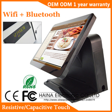 Haina Touch 15 inch Touch Screen Wifi POS System Machine For Supermarket with Parallel Port