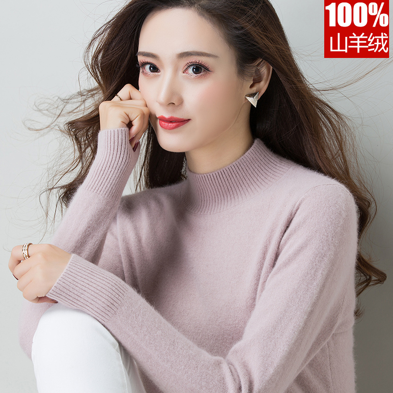 LHZSYY 春秋の新女性の 100% カシミヤのセーター無地ハーフネックショースリムジョーカーニットプルオーバーハイエンドセーター  グループ上の レディース衣服 からの プルオーバー の中 3