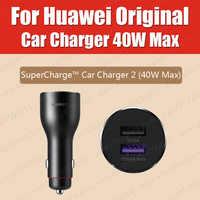 CP37 36g 5A câble d'origine HUAWEI SuperCharge chargeur de voiture 40W 2 USB Mate 30 Pro P30 Pro Mate 20 Pro X