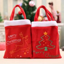 цена на Christmas Pattern Christmas Gift Bag Storage Pouch Xmas Supplies Red Santa Claus Christmas Candy Bag Home Party Gift Decor