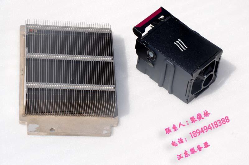 FOR HP server DL360P GEN8 360G8P cpu cooling fan+heatsink kit 654757-001 354752-001 brand new for hp z820 z840 server heat sink workstation 749598 001 cooling fan 647113 001