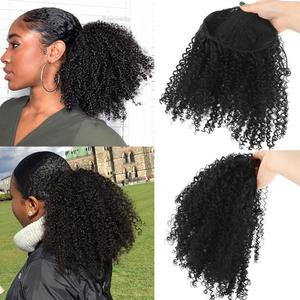 Deyngs Draw string Puff Afro Kinky Curly ponytail African American Short Wrap Synthetic clip in ponytail Hair Extensions 8inch(China)