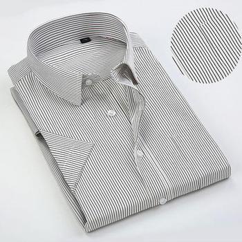 High Quality Striped Twill Casual Business Dress Shirts Short Sleeved White Collar Design Style Wedding 5XL 6XL 7XL 8XL Shirt недорого