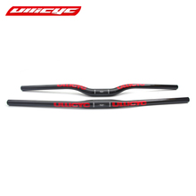 spcial Ullicyc green mountain handlebar flat bar rise bar RED bar size 600-740mm bike parts carbon parts cycling accessories