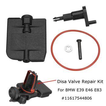 11617544806 צריכת סעפת DISA שסתום ערכת תיקון עבור BMW E39 E46 E83 325i 525i M54 2.5 2001-2006