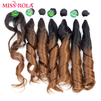 Miss Rola Ombre Wavy Hair Bundles Synthetic Hair Extensions Hair Weaves 18-22 inch 6pcs/Pack With Free Closure 200g Hair Wefts