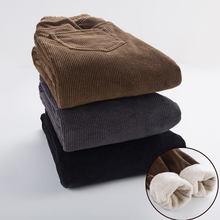 algodón de pantalones terciopelo