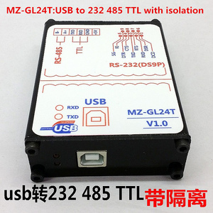Image 5 - FT232 USB כדי 232 485 ttl USB כדי RS232 USB יציאה טורית מודול usb לcom ממיר מבודד סידורי מודול /הפוטואלקטרי בידוד