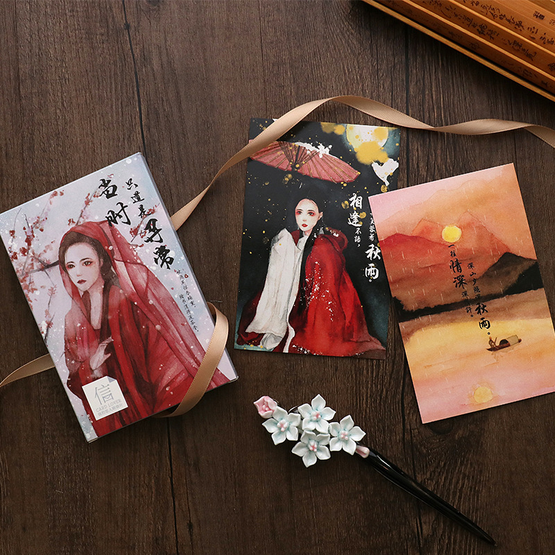 30 Pcs/Set Chinese Ancient Beauty Series Postcard /Greeting Card/Message Card/Birthday Letter Envelope Gift Card