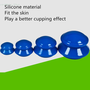 4Pcs Moisture Absorber Anti Cellulite Vacuum Cupping Cup  silicone vacuum cupping for  massage jars Therapy   vacuum cans 4 Size
